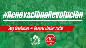 Renovació o revolució